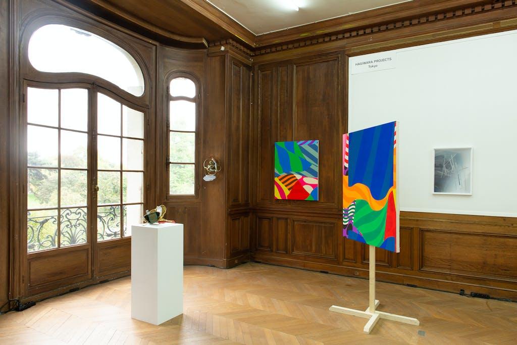 Hagiwara Projects - © Paris Internationale