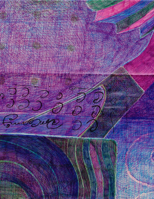 Anne Bourse *Stupid sun who can't stop moving (Leash)*, 2020 Felt pen and ballpoint pen on coated paper 42 × 30 cm - © © Aurélien Mole, Paris Internationale