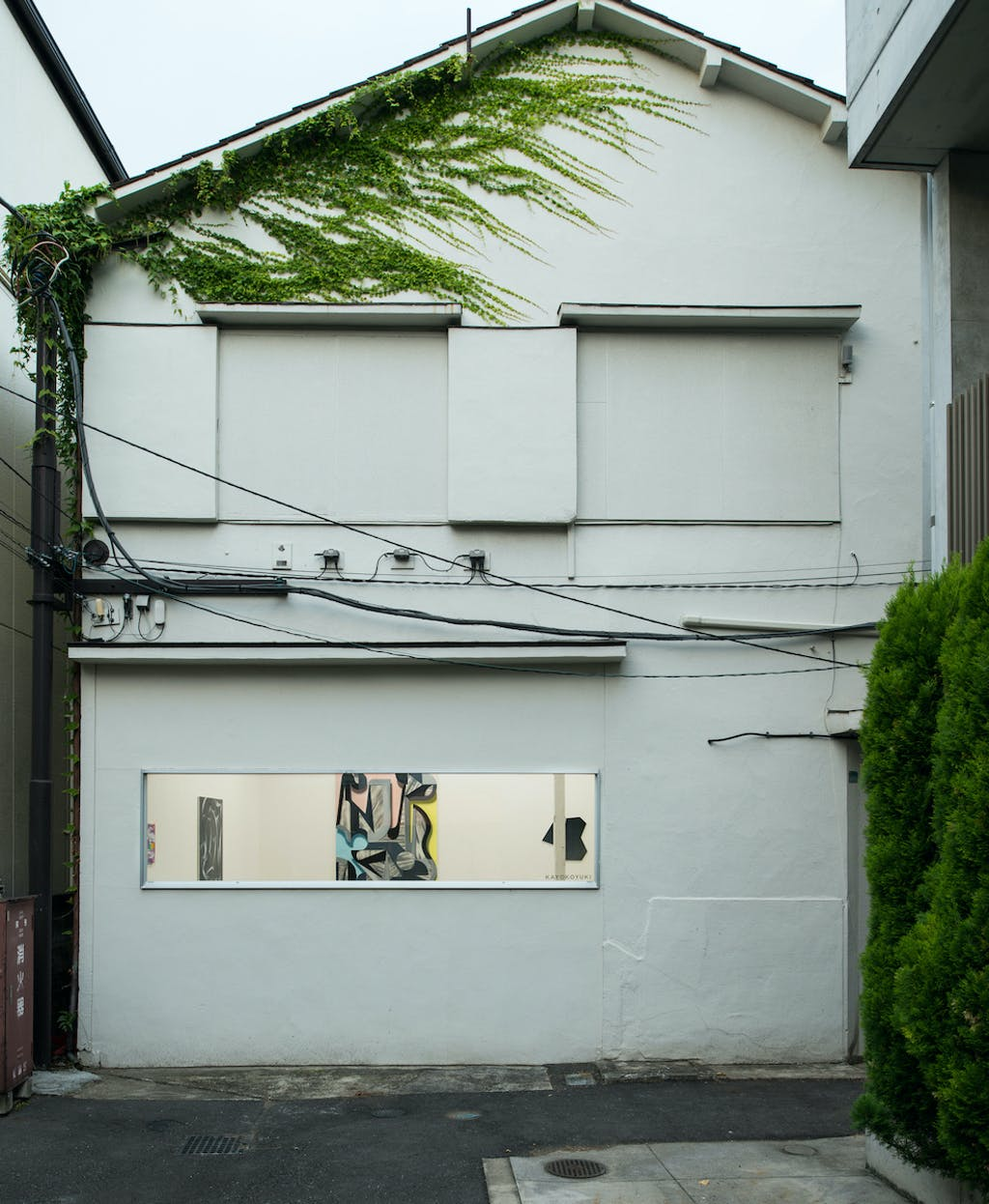 Kayokoyuki - © Paris Internationale